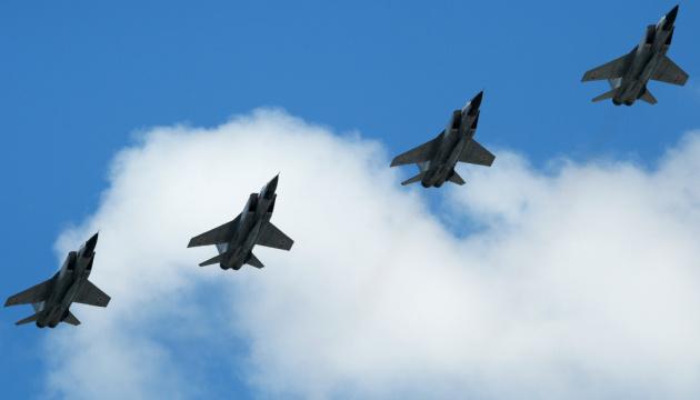 Поблизу узбережжя Аляски базуються російські бомбардувальники та винищувачі – CNN