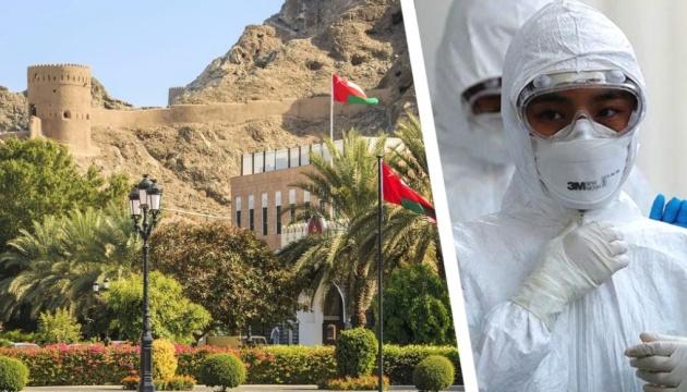В Омані на Рамадан посилюють карантин