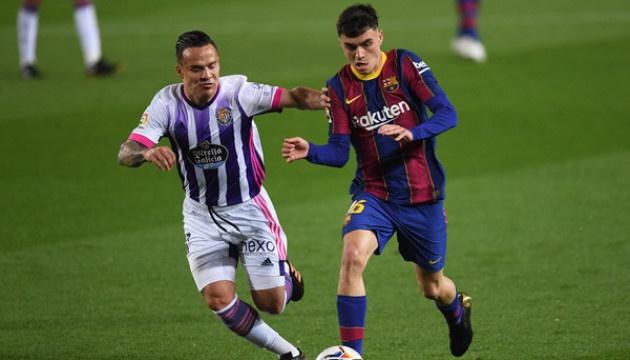 Ла Ліга: «Барселона» вириває перемогу у «Вальядоліда» і наближається до лідера