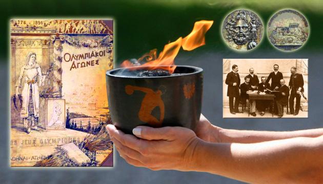 Олімпійські Ігри відновили в Греції всупереч позиції її уряду