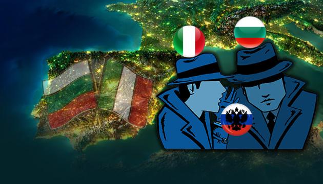 Місія нездійсненна: шпигунська дипломатія по-російськи