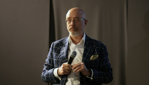 Ukrainian delegation to TCG will no longer visit Minsk for talks - Reznikov