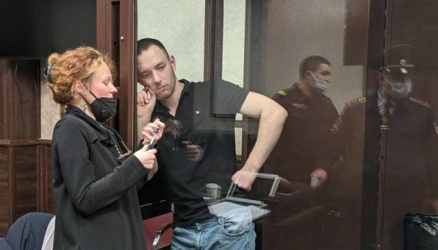 Справи кримських татар: ФСБшник не мав кваліфікації для запису стенограм — експерт