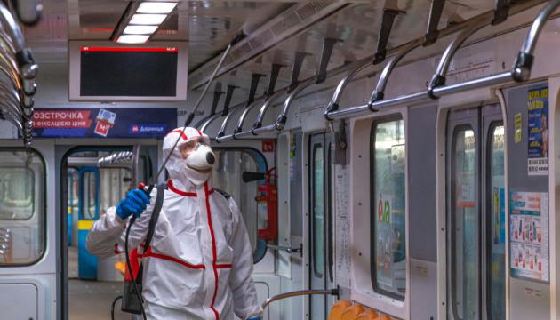 COVID: In Kyjiw 869 Neuinfektionen und 31 Todesfälle registriert