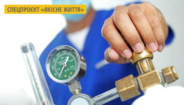 На трьох АЕС налагодили виробництво медичного кисню для лікарень