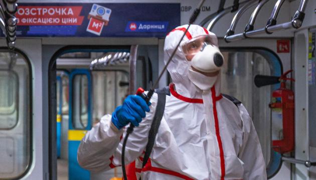 Ukraine reports 11,627 new coronavirus cases