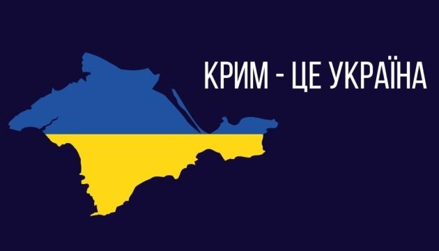 До Міжнародного дня спорту українські дипломати планують пробігти 958 км