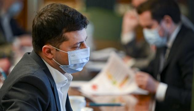 На совещании у Зеленского обсудили поддержку бизнеса в «красных» зонах