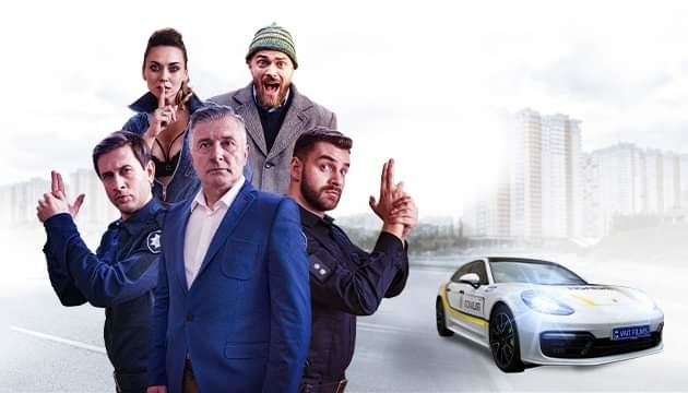 Українська комедія «Нереальний КОПець» вийшла онлайн на SWEET.TV