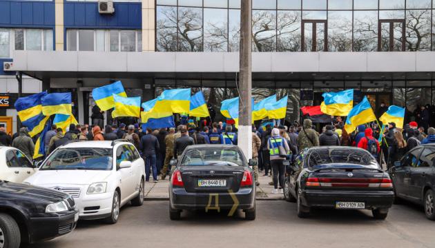 В Одесі вимагали не встановлювати пам'ятну дошку загиблим у Будинку профспілок