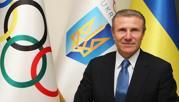 Бубка поддержал основы стратегического плана дальнейшего развития мирового олимпизма