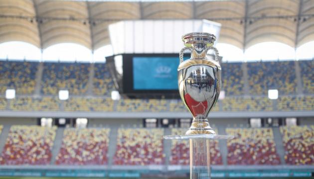 Матчі Євро-2020 у Бухаресті за участю України пройдуть із глядачами
