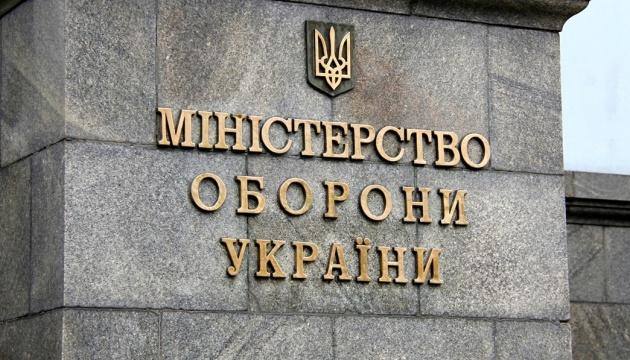 Російські зайди цинічно використовують тему загибелі дітей для пропаганди - Міноборони