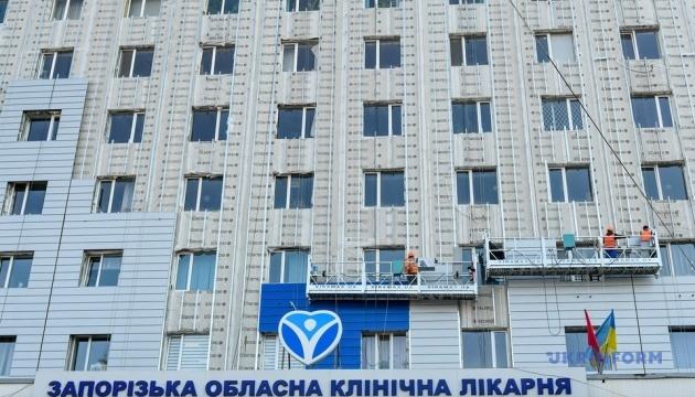 Чернишов сподівається, що реконструкцію в запорізькій лікарні завершать у квітні