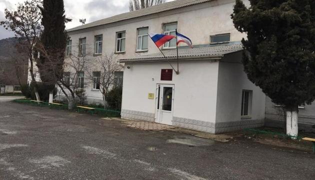 У Криму вимагають покарати вчителя за розповідь про кримських татар-«зрадників»