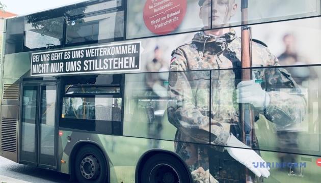 У Німеччині стартувала волонтерська військова служба