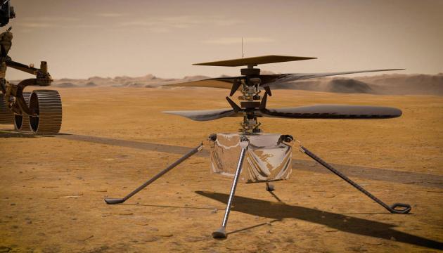 Первый полет вертолета на Марсе запланировали на 11 апреля