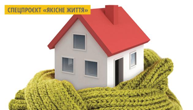 «Теплі кредити»: за перший тиждень програмою скористалися майже 800 сімей