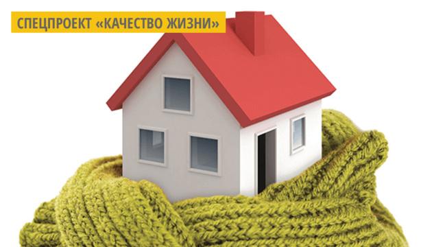 «Теплые кредиты»: за первую неделю программой воспользовались почти 800 семей