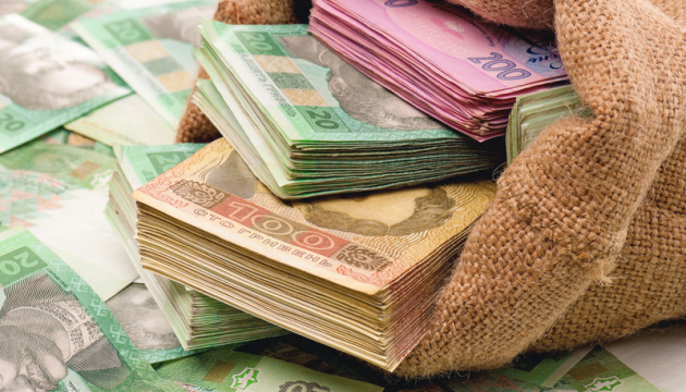 Де взяти гроші на бізнес і гастролі у ЄС