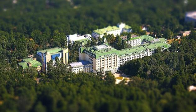 Університет ДФС України активно розвиває міжнародну діяльність