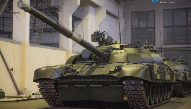 Another batch of T-72AMT MBTs delivered to Ukrainian army after upgrading, repairs
