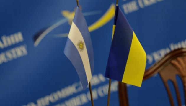 МІОК обмінявся досвідом з українськими освітянами Аргентини