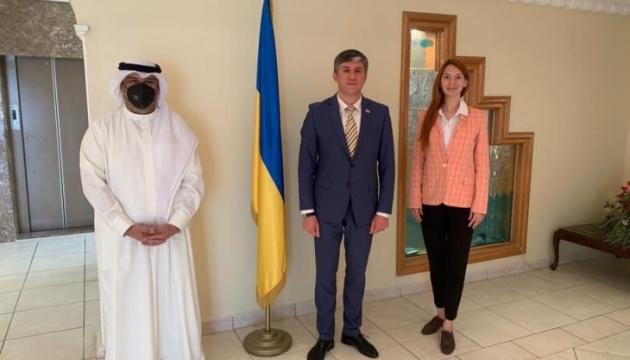 Посол України резюмував проєкти просування української літератури у Кувейті