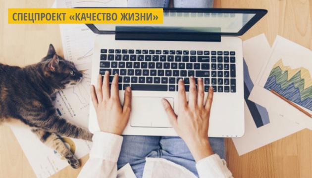 В МВД анонсировали внедрение в Украине услуги онлайн-изменения места регистрации граждан