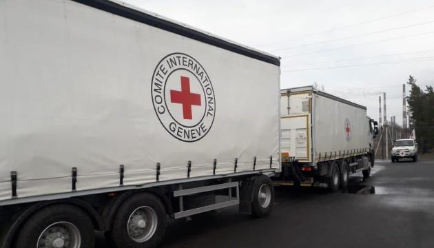 На оккупированную часть Донетчины и Луганщины доставили более 100 тонн гуманитарного груза