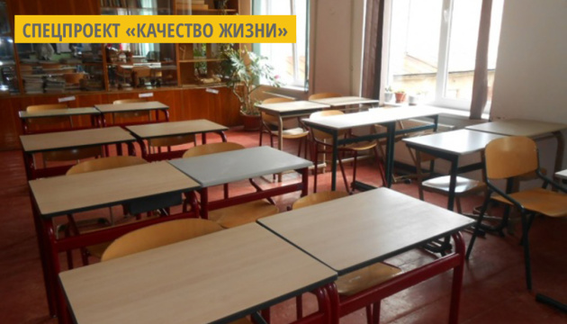 На Черниговщине местная жительница пытается сохранить школу и возродить село