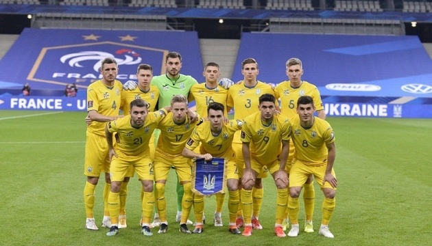 Сборная Украины сохранила 24 место рейтинга ФИФА