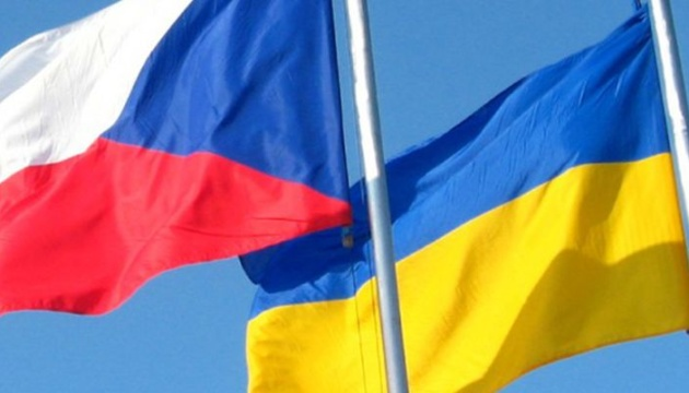 Czech Republic concerned about Russia's actions on border with Ukraine