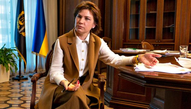 Венедиктова подписала подозрение адвокатам, «решавшим вопросы» через Вовка