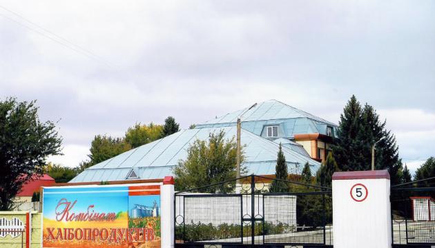 Фонд держмайна виставив на продаж Дунаєвецький комбінат хлібопродуктів