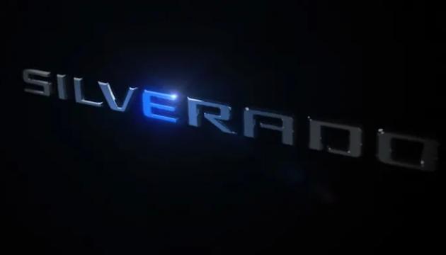 Chevrolet створить конкурента «далекобійнику» Tesla