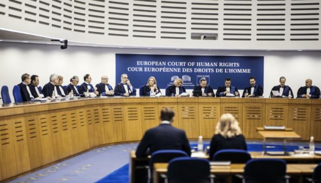 ЕСПЧ может рассматривать иски Украинская по российской агрессии годами - правозащитники