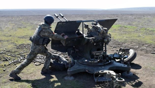 Повітряні цілі на різних висотах: зенітники провели стрільби у зоні ООС