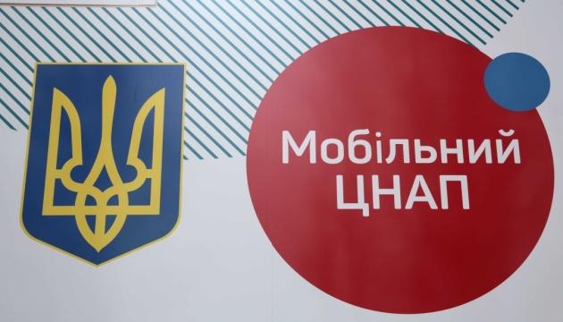 Двом прифронтовим громадам на Луганщині передали мобільні ЦНАПи