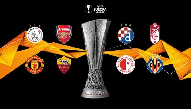 Сьогодні - перші матчі 1/4 фіналу Ліги Європи УЄФА