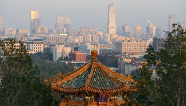 Пекін - «столиця мільярдерів» зі списку Forbes