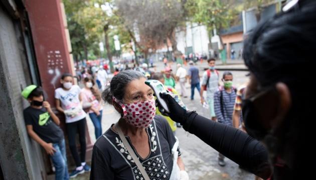 Мэр венесуэльского города приказал ставить «метки» на дома COVID-больных