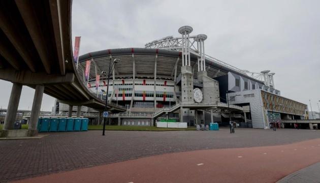 Матч Євро-2020 Нідерланди - Україна пройде в Амстердамі із глядачами