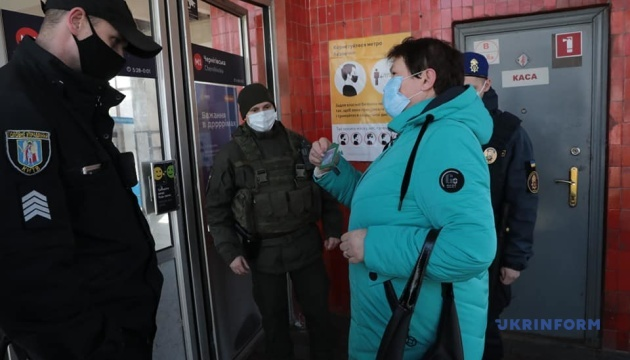 Киев может продолжить локдаун после 16 апреля - Кличко