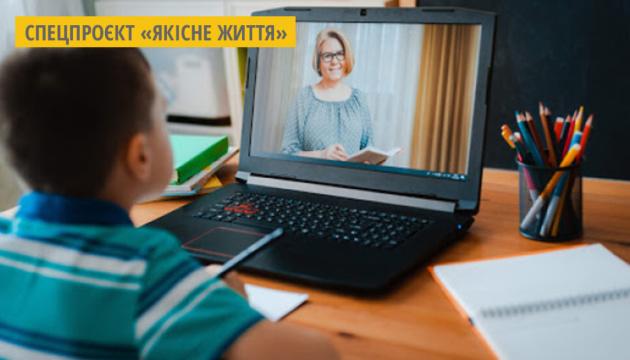 Мінцифри планує запустити застосунок для «Всеукраїнської школи онлайн»