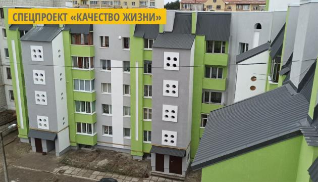 «Энергодом»: сотрудничество с Фондом энергоэффективности начали 13 громад Львовщины