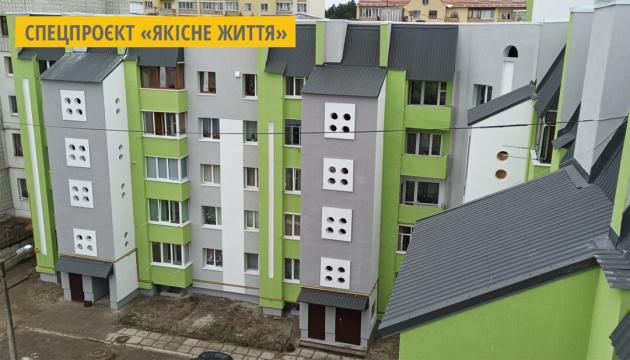 «Енергодім»: співпрацю з Фондом енергоефективності  розпочали 13 громад Львівщини