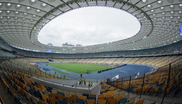 Футбольний матч Україна - Північна Ірландія можуть перенести з Києва