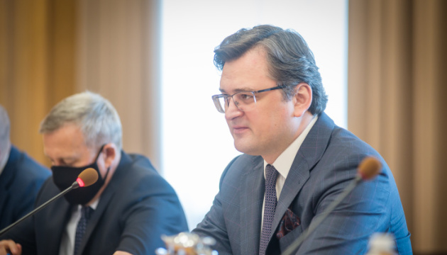 FM: Ukraine will continue to fight against Nord Stream 2 as it's not 100% complete