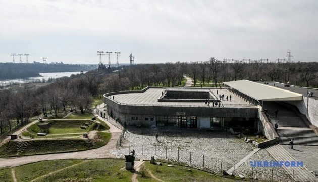 На Хортиці відновлять аварійну будівлю Музею історії запорозького козацтва